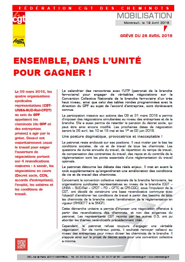 ENSEMBLE, DANS L'UNITÉ POUR GAGNER ! GREVE DU 26 AVRIL 2016