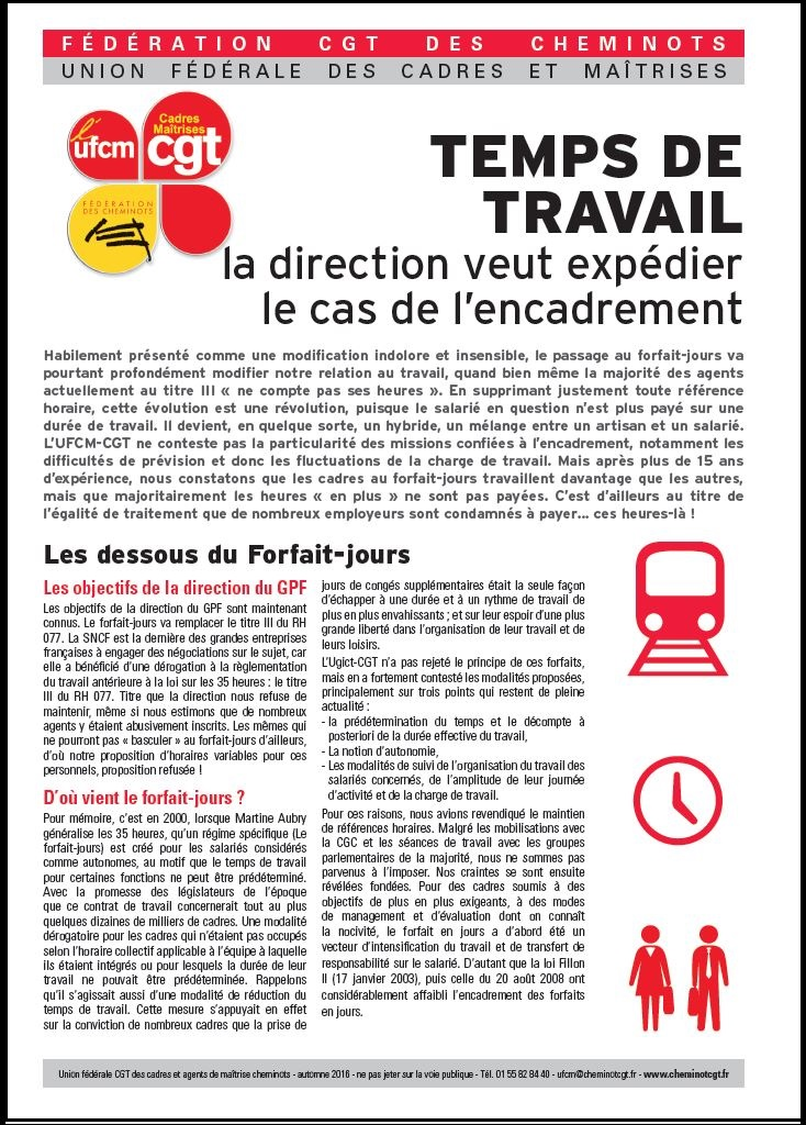 amenagement-temps-de-travail-4-pages